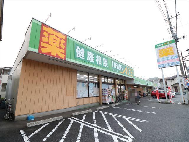 ドラッグ・エース新河岸店 営業時間9:00~22:00
