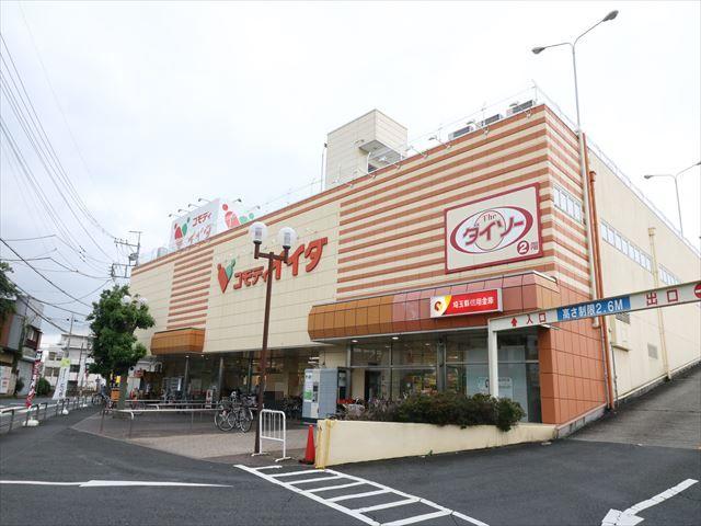 コモディイイダ新河岸店 営業時間9:00~22:00(売り場による)