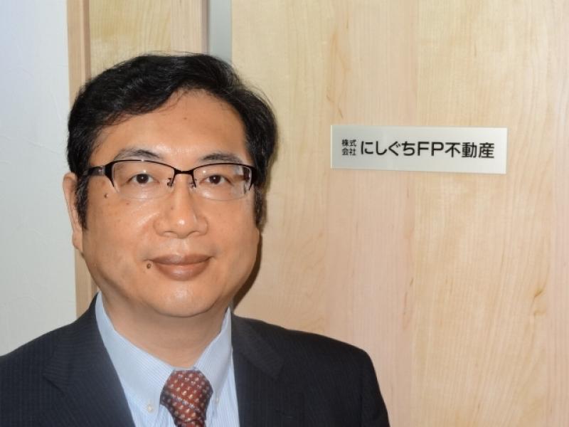 西口 八積 (株)にしぐちFP不動産