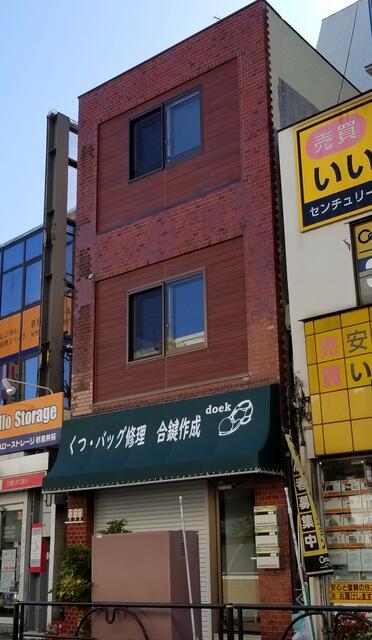 東京都杉並区上井草1丁目貸マンション