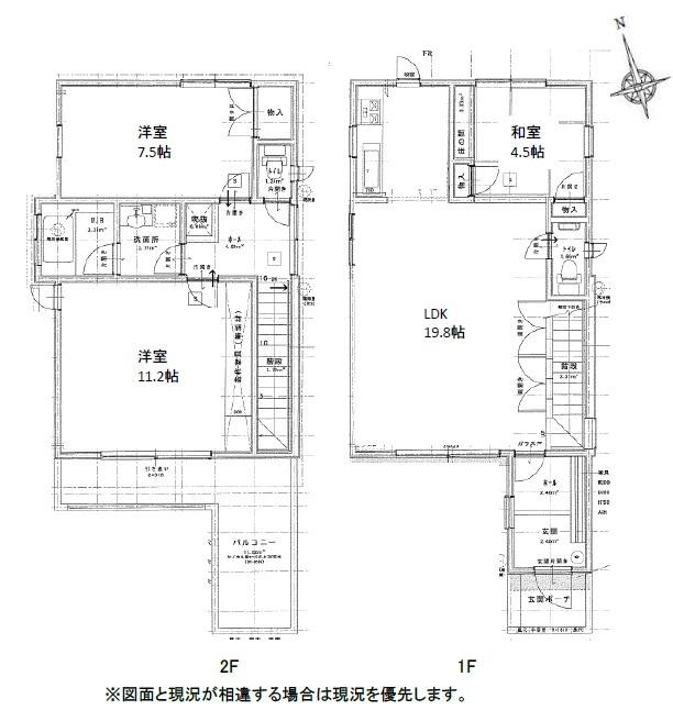 神奈川県小田原市成田売戸建住宅