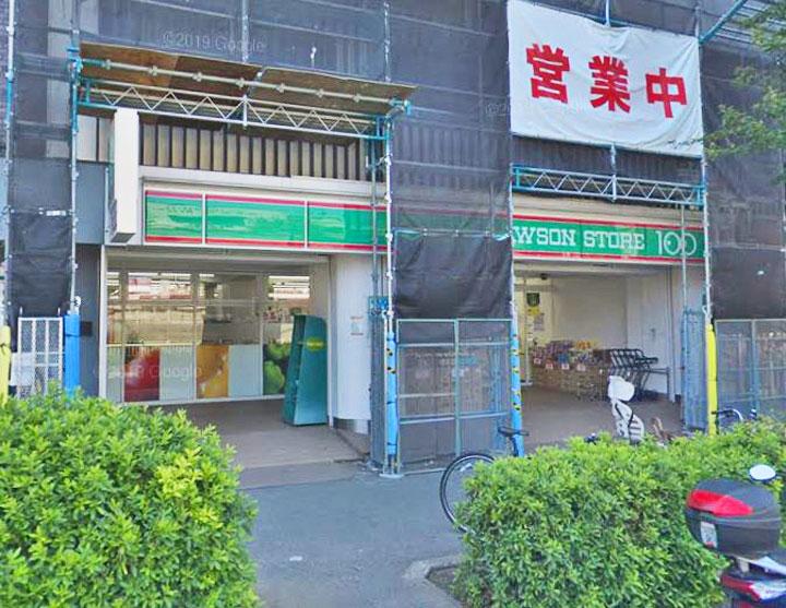 ローソンストア100西横浜店