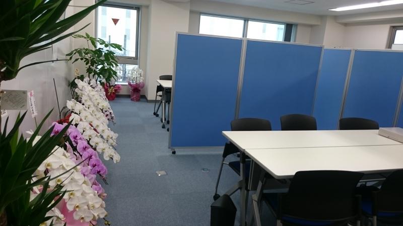 事務所隣にはセミナールームもあります。