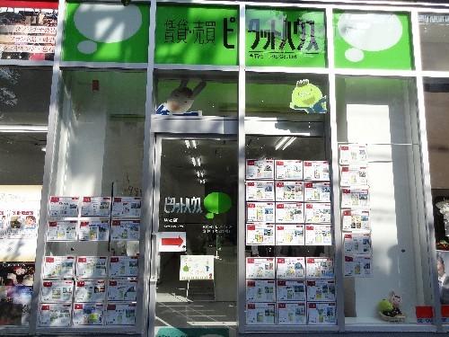 アルテ(株)ピタットハウス明石店