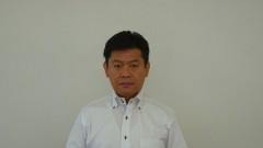 木村 光良 棟立建設(株)