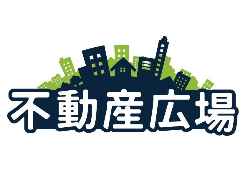 (株)不動産広場