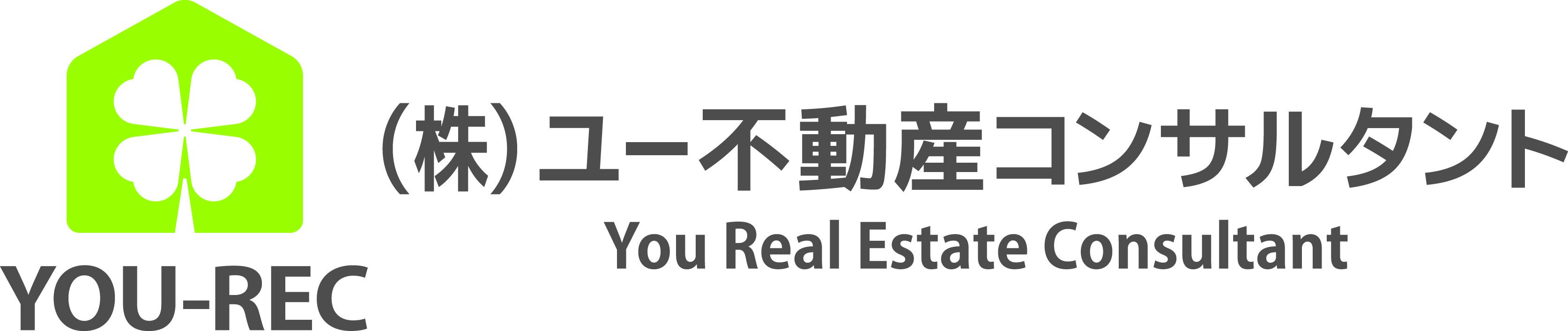 (株)ユー不動産コンサルタント