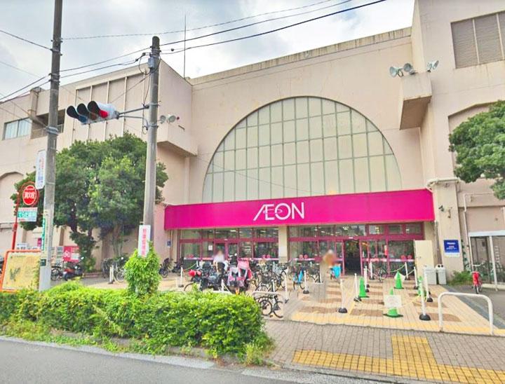 イオン天王町店